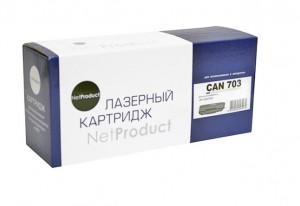 Картридж Canon CRG-703 NetProduct